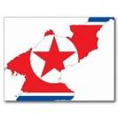 bandeira coreia norte